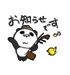 二胡パンダ(日本語版)2(個別スタンプ:21)
