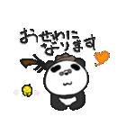 二胡パンダ(日本語版)2(個別スタンプ:22)