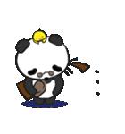 二胡パンダ(日本語版)2(個別スタンプ:23)
