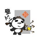 二胡パンダ(日本語版)2(個別スタンプ:24)