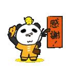 二胡パンダ(日本語版)2(個別スタンプ:25)