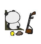 二胡パンダ(日本語版)2(個別スタンプ:26)