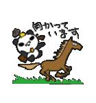 二胡パンダ(日本語版)2(個別スタンプ:28)