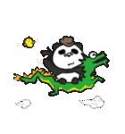 二胡パンダ(日本語版)2(個別スタンプ:30)