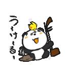 二胡パンダ(日本語版)2(個別スタンプ:32)
