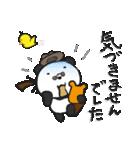 二胡パンダ(日本語版)2(個別スタンプ:33)