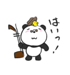 二胡パンダ(日本語版)2(個別スタンプ:34)