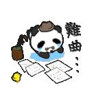 二胡パンダ(日本語版)2(個別スタンプ:35)
