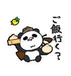二胡パンダ(日本語版)2(個別スタンプ:36)