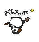 二胡パンダ(日本語版)2(個別スタンプ:37)
