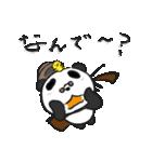 二胡パンダ(日本語版)2(個別スタンプ:39)