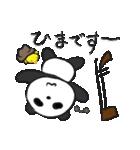 二胡パンダ(日本語版)2(個別スタンプ:40)