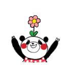 エブリデイぱんだちゃん(個別スタンプ:01)
