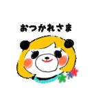 エブリデイぱんだちゃん(個別スタンプ:02)