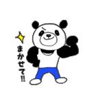 エブリデイぱんだちゃん(個別スタンプ:04)