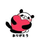 エブリデイぱんだちゃん(個別スタンプ:06)