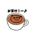 エブリデイぱんだちゃん(個別スタンプ:09)