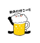 エブリデイぱんだちゃん(個別スタンプ:10)