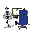 エブリデイぱんだちゃん(個別スタンプ:11)