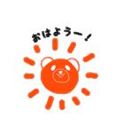 エブリデイぱんだちゃん(個別スタンプ:14)