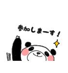 エブリデイぱんだちゃん(個別スタンプ:15)
