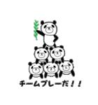 エブリデイぱんだちゃん(個別スタンプ:19)