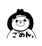 エブリデイぱんだちゃん(個別スタンプ:21)