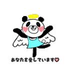 エブリデイぱんだちゃん(個別スタンプ:23)