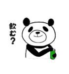エブリデイぱんだちゃん(個別スタンプ:28)