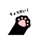エブリデイぱんだちゃん(個別スタンプ:29)