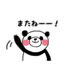 エブリデイぱんだちゃん(個別スタンプ:30)