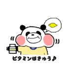 エブリデイぱんだちゃん(個別スタンプ:31)