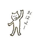 鼻筋の通ったネコ(個別スタンプ:01)