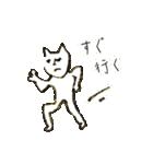鼻筋の通ったネコ(個別スタンプ:02)
