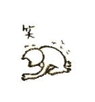 鼻筋の通ったネコ(個別スタンプ:03)