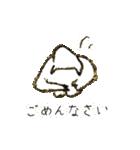 鼻筋の通ったネコ(個別スタンプ:06)