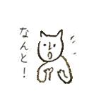 鼻筋の通ったネコ(個別スタンプ:07)