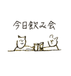 鼻筋の通ったネコ(個別スタンプ:09)