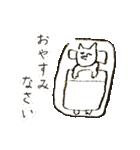 鼻筋の通ったネコ(個別スタンプ:10)