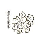 鼻筋の通ったネコ(個別スタンプ:12)
