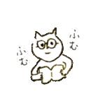 鼻筋の通ったネコ(個別スタンプ:13)