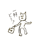鼻筋の通ったネコ(個別スタンプ:15)