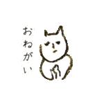鼻筋の通ったネコ(個別スタンプ:16)