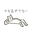 鼻筋の通ったネコ(個別スタンプ:17)