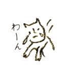 鼻筋の通ったネコ(個別スタンプ:18)