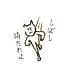 鼻筋の通ったネコ(個別スタンプ:19)