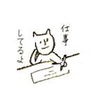 鼻筋の通ったネコ(個別スタンプ:20)