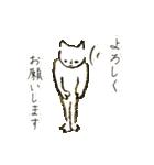 鼻筋の通ったネコ(個別スタンプ:23)