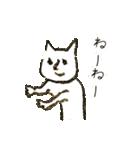 鼻筋の通ったネコ(個別スタンプ:24)