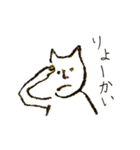 鼻筋の通ったネコ(個別スタンプ:29)